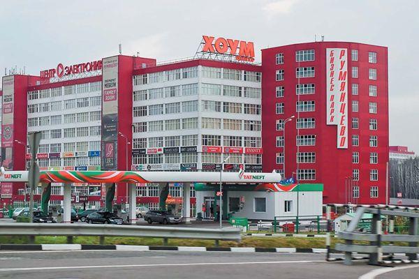 Бизнес-центры на Румянцево