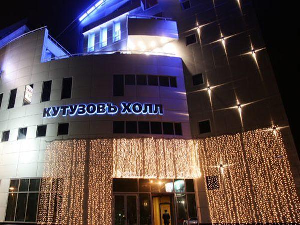 Бизнес-центры на Минской улице