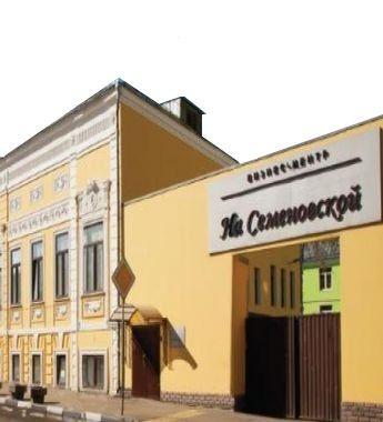 БЦ На Семеновской