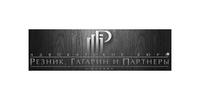 Адвокатское бюро Резник, Гагарин и Партнеры