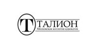 Талион - Московская коллегия адвокатов