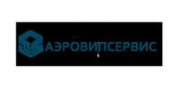 АэроВипСервис - авиационное и аэродромное оборудование