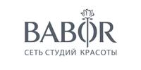 Студия красоты Babor