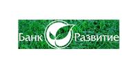 Филиал Московский Банк Развитие