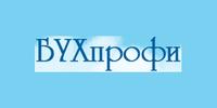 БУХпрофи - аутсорсинг,  бухгалтерские услуги