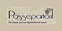 Passepartout ресторан