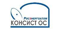 Консист-ОС