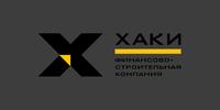 Финансово-строительная компания Хаки