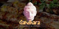 Гандара - ресторан