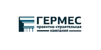 Гермес - строительная компания