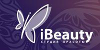 Салон красоты iBeauty