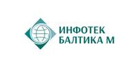 Инфотек-Балтика М