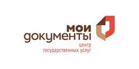 Центр госуслуг района Таганский