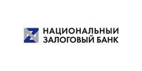 Национальный Залоговый Банк