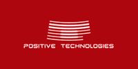 Positive Technologies - программное обеспечение