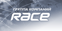 Группа компаний Race Communications