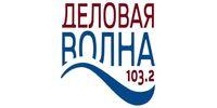 Радио Деловая Волна
