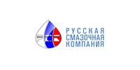 Русская Смазочная Компания