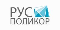 Рус-Поликор