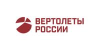 Вертолеты России - авиационное и аэродромное оборудование