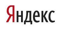 Компания Яндекс - Найдётся всё